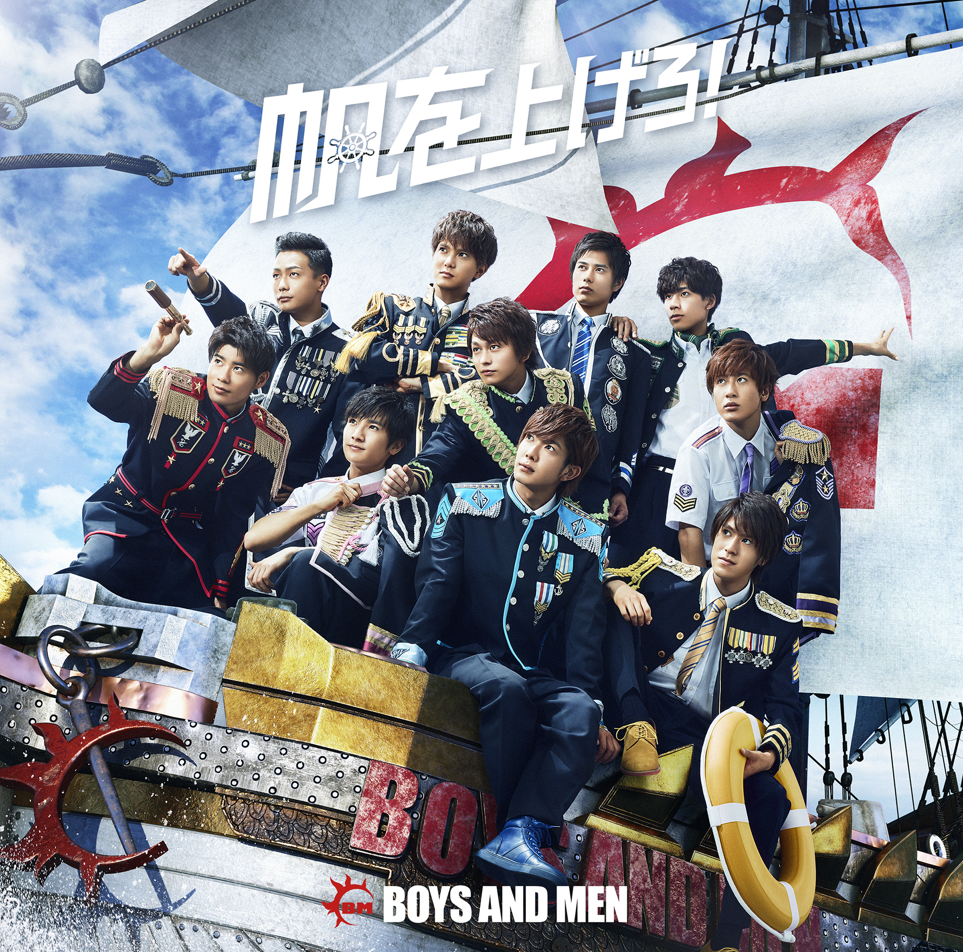 BOYS AND MENの画像 p1_2