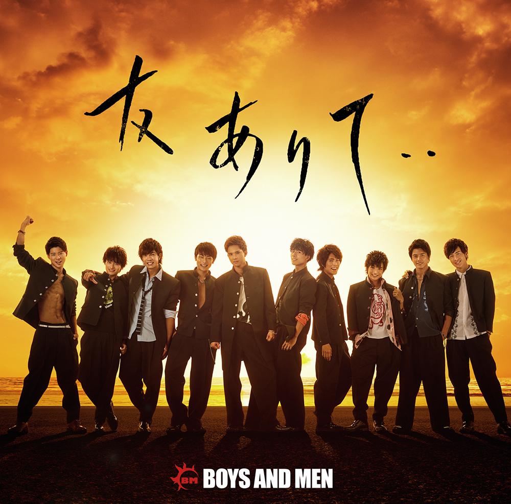 BOYS AND MENの画像 p1_8
