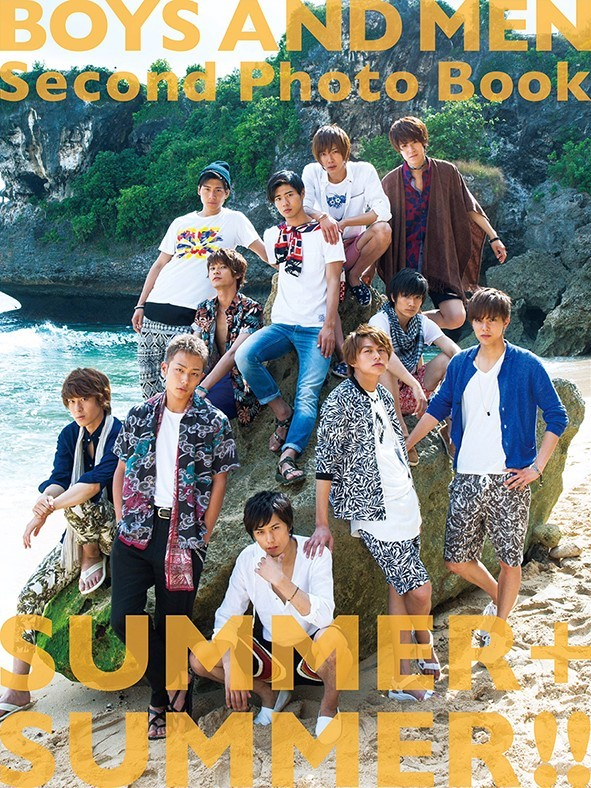 Summersummer_photobook