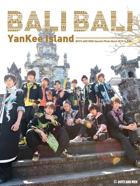 Yankeeisland_photobook