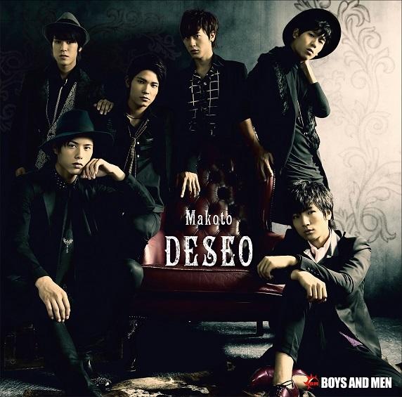 Deseo_jk