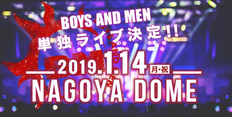 201804_banner