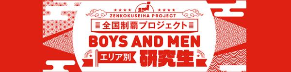 Zenkoku_bmk_600_150
