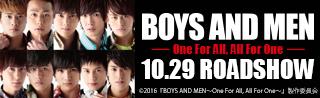 Boymen_movie_banner_320_98